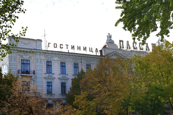 factory tour odessa ukraine